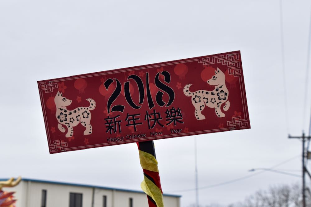 Year of the Dog, Chinese New Year 2018